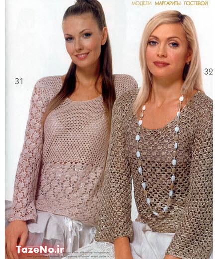 مدل لباس بافتنی , لباس بافتنی , لباس بافتنی 2016