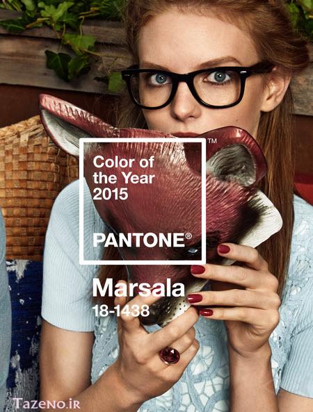 رنگ سال 2015 , مدل لباس رنگ سال 2015 , رنگ آرایش سال 2015 , رنگ marsala