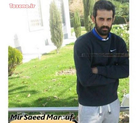 سعید معروف,عکس جدید سعید معروف,اینستاگرام سعید معروف