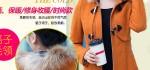 مدل پالتو های شیک دخترانه کره ایی ۲۰۱۵ سری ۷
