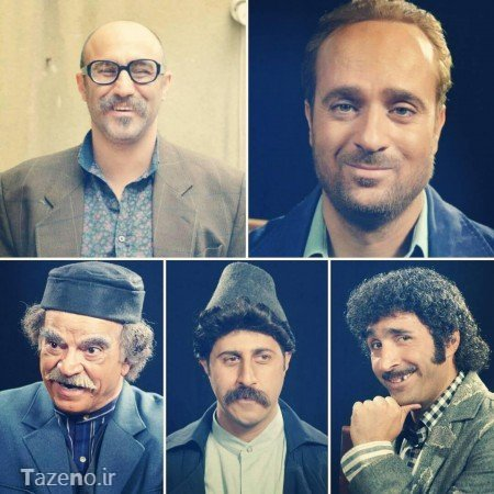 سریال علی البدل,داستان سریال علی البدل,بازیگران سریال علی البدل,پشت صحنه سریال علی البدل