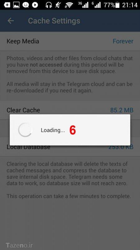 روش حل مشکل باز نشدن عکس و فیلم در تلگرام,حل مشکل باز نشدن عکس و فیلم در تلگرام,راه حل باز کردن عکس و فیلم در تلگرام