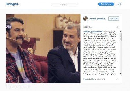 دورهمی,برنامه دورهمی,دورهمی مایلی کهن,داستان قتل پدر محمد نادری در دورهمی
