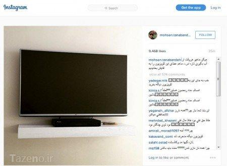 محسن تنابنده,تلویزیون,دلیل خداحافظی محسن تنابنده با تلویزیون,علت خداحافظی محسن تنابنده با تلویزیون