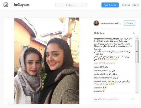 الناز حبیبی,جایزه بهترین زن جشنواره ماکائو چین,نرگس محمدی و الناز حبیبی,جدیدترین عکس های الناز حبیبی