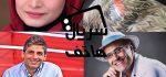 تغییر داستان سریال هاتف + اسامی بازیگران سریال هاتف